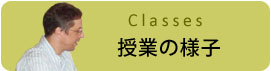 classesicon